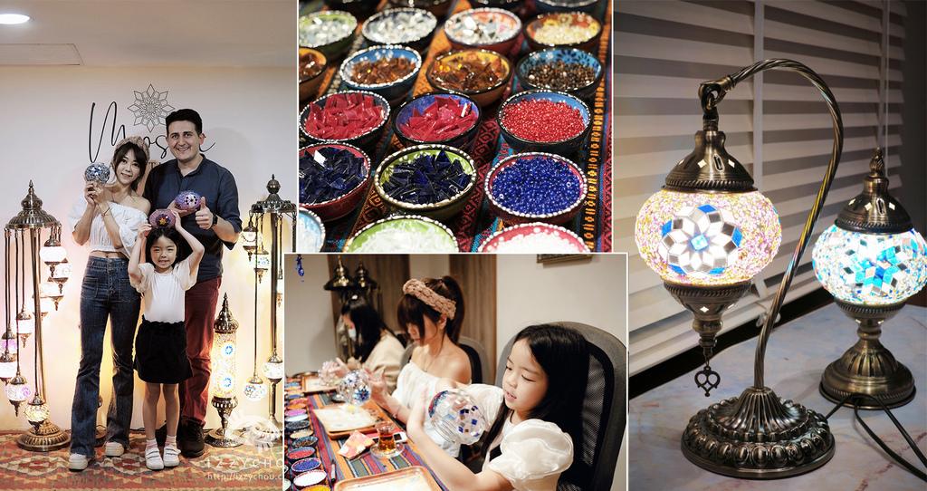 mosaic art 土耳其馬賽克燈DIY