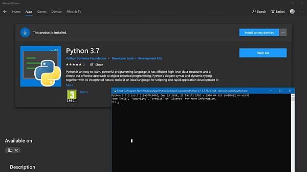 想快速應用Python課程,可到微軟商店立即下載!