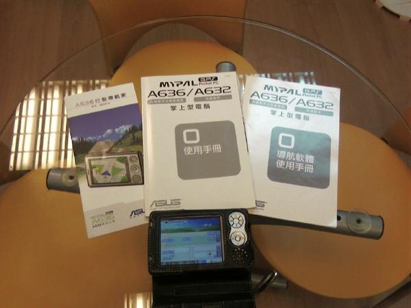PDA+GPS