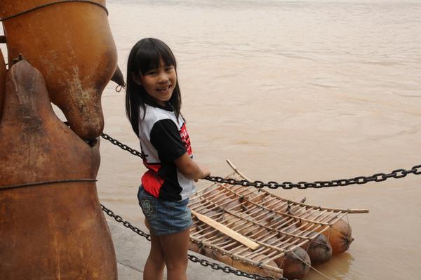 蘭州黃河邊羊皮筏.jpg