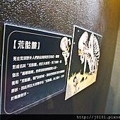 26-01-2012-163.jpg