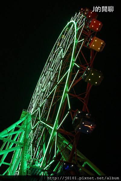 2012-11-16-21h00m03