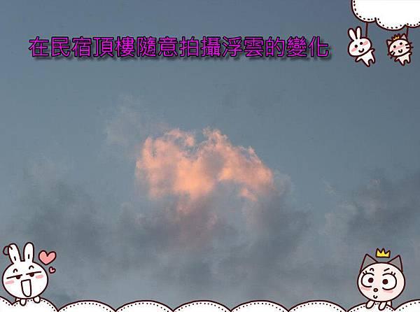 .u9Yd7BVJP68b9SRWcF37g.jpg