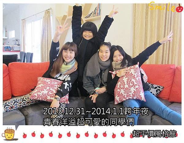 IMG_0284_副本