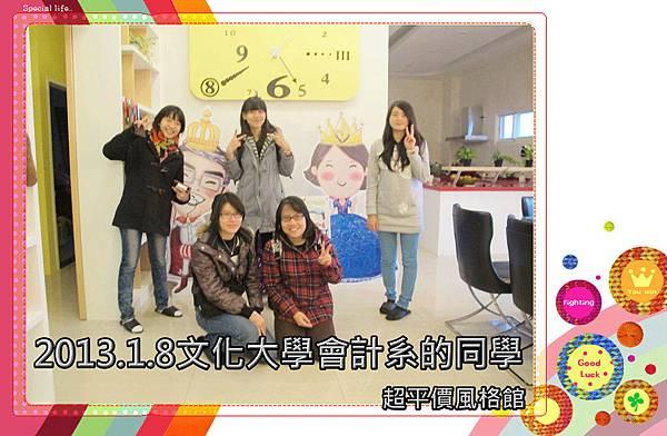 IMG_0303_副本