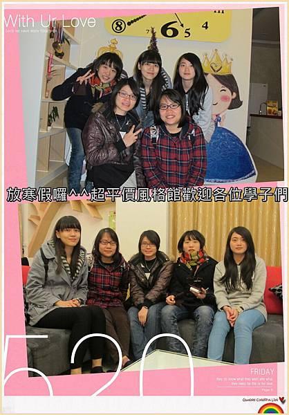 IMG_0304_副本
