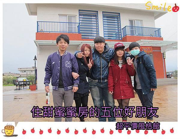 IMG_0320_副本