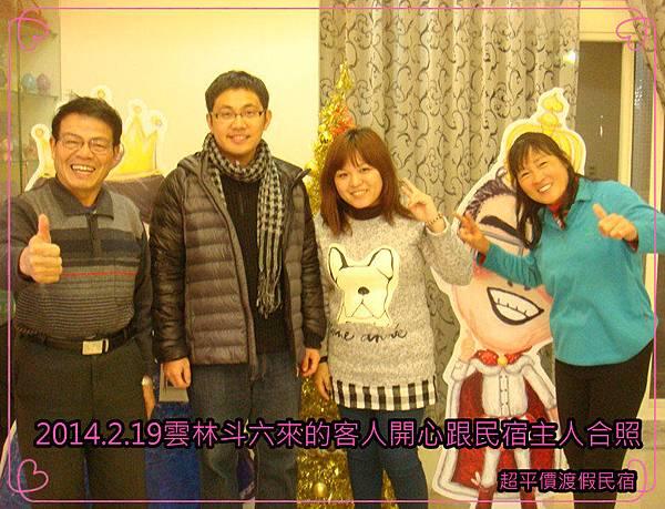 DSC09661_副本