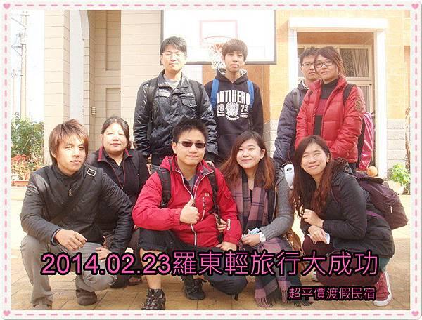 DSC09663_副本