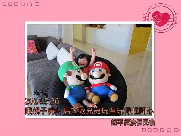 IMG_2116_副本