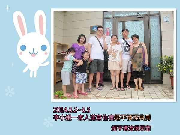 IMG_2216_副本