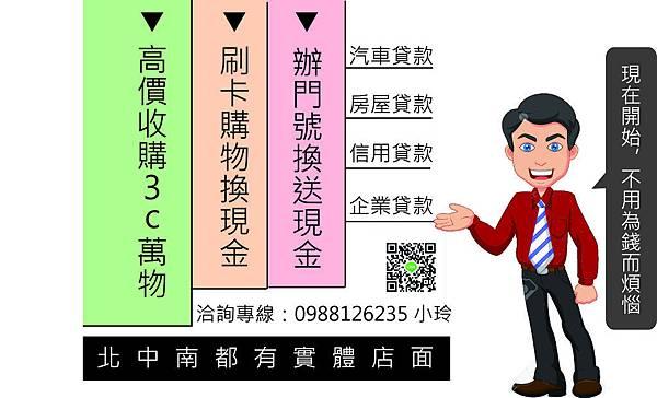 小玲3.jpg