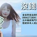 王店長0906272800.jpg