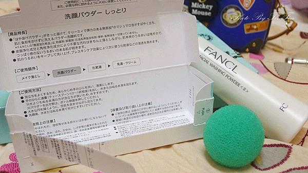P1220699_副本.jpg