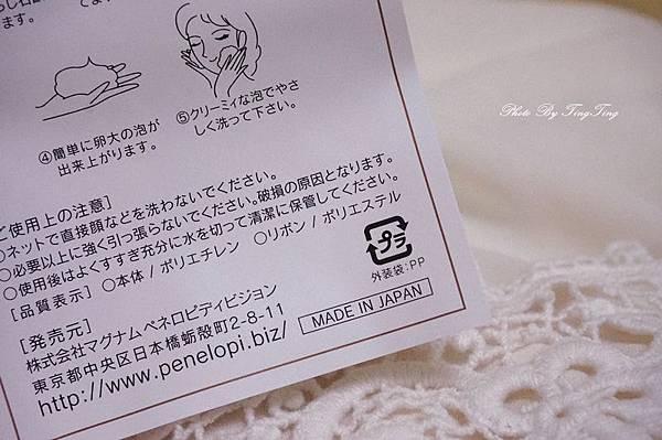 DSC09018_副本.jpg