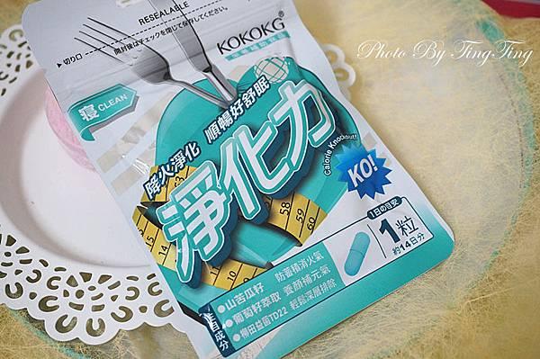 DSC01668_副本.jpg