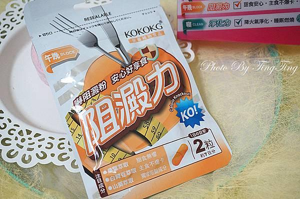 DSC01670_副本.jpg