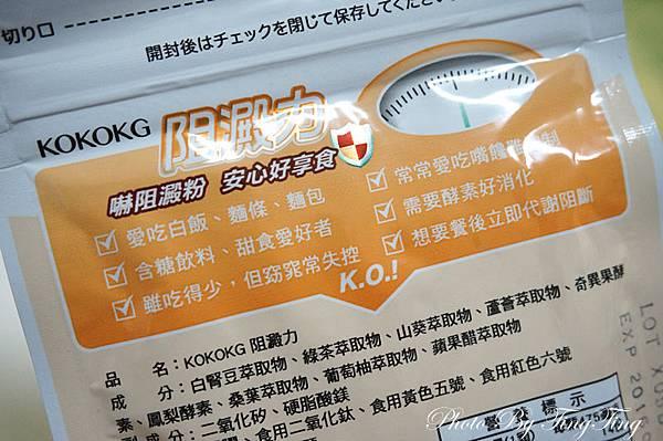 DSC01678_副本.jpg