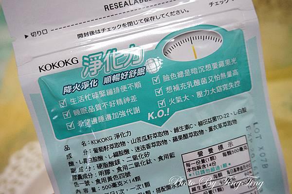 DSC01684_副本.jpg