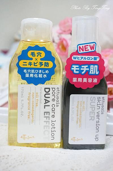 DSC06997_副本.jpg