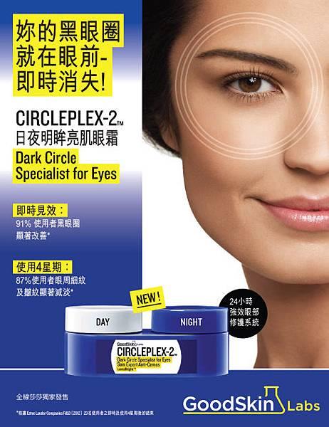 c9187-gsl-circleplex-213x277-cosmo-n4-01