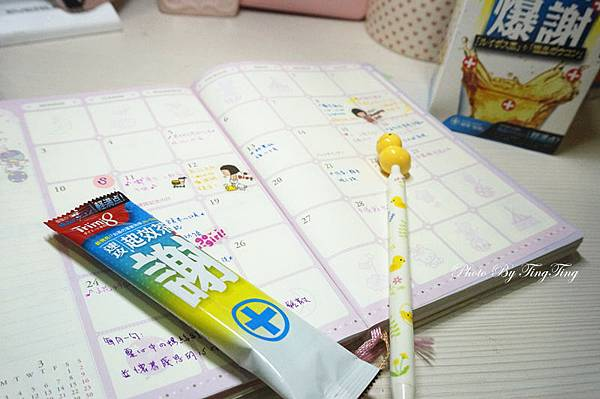 DSC04464_副本.jpg