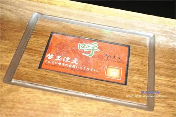 DSC06437_副本.jpg