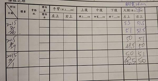 DSC05840_副本