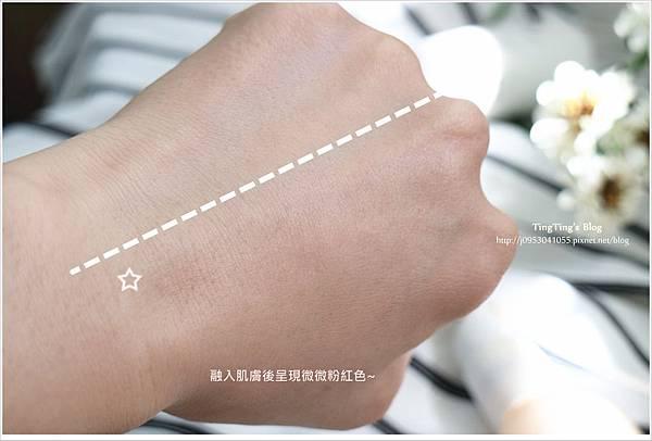 NuSkin彩妝 (15).jpg