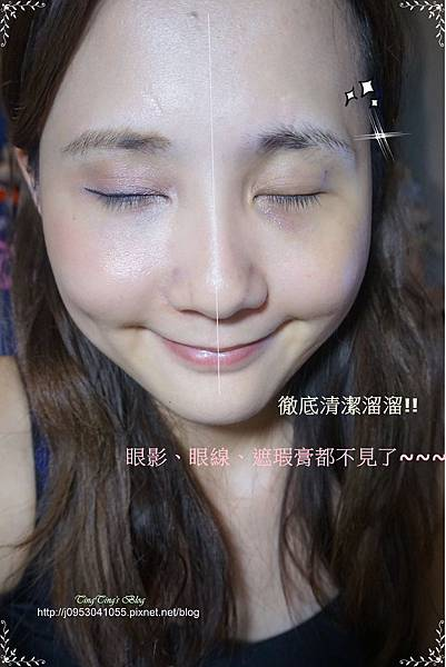 MOOI毛孔美形 (12).jpg