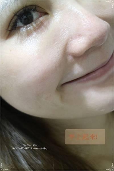 珍珠奶茶晚安凍膜 (9)