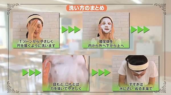 VERNAL唯娜露日本潔顏皂 (41)