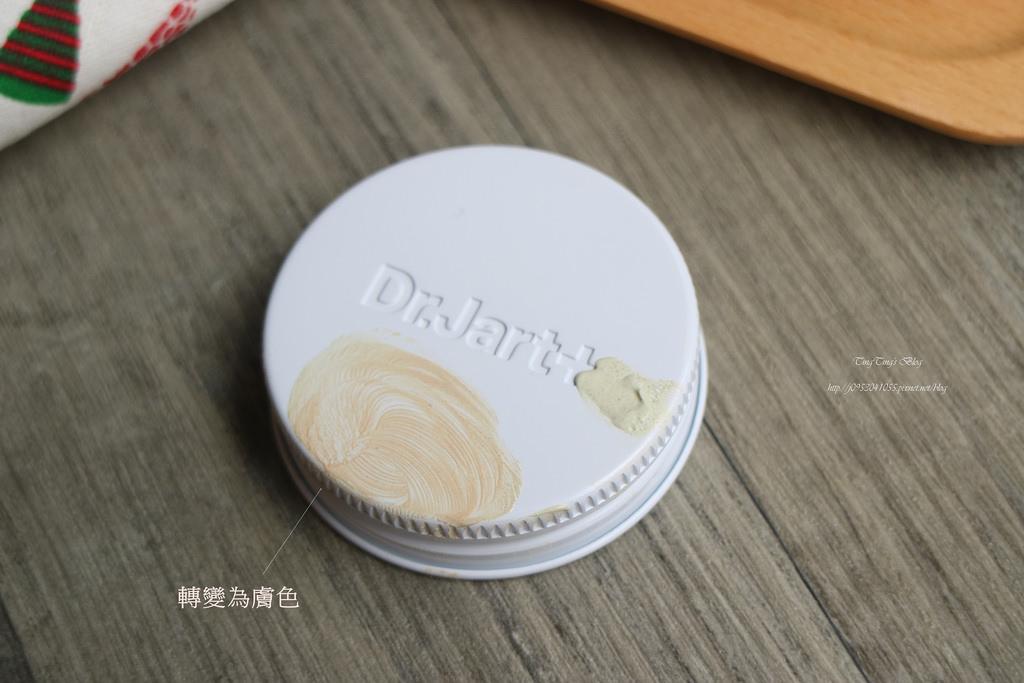 Dr.Jart+老虎草呼呼修護精華 柔膚潤色霜 (10)