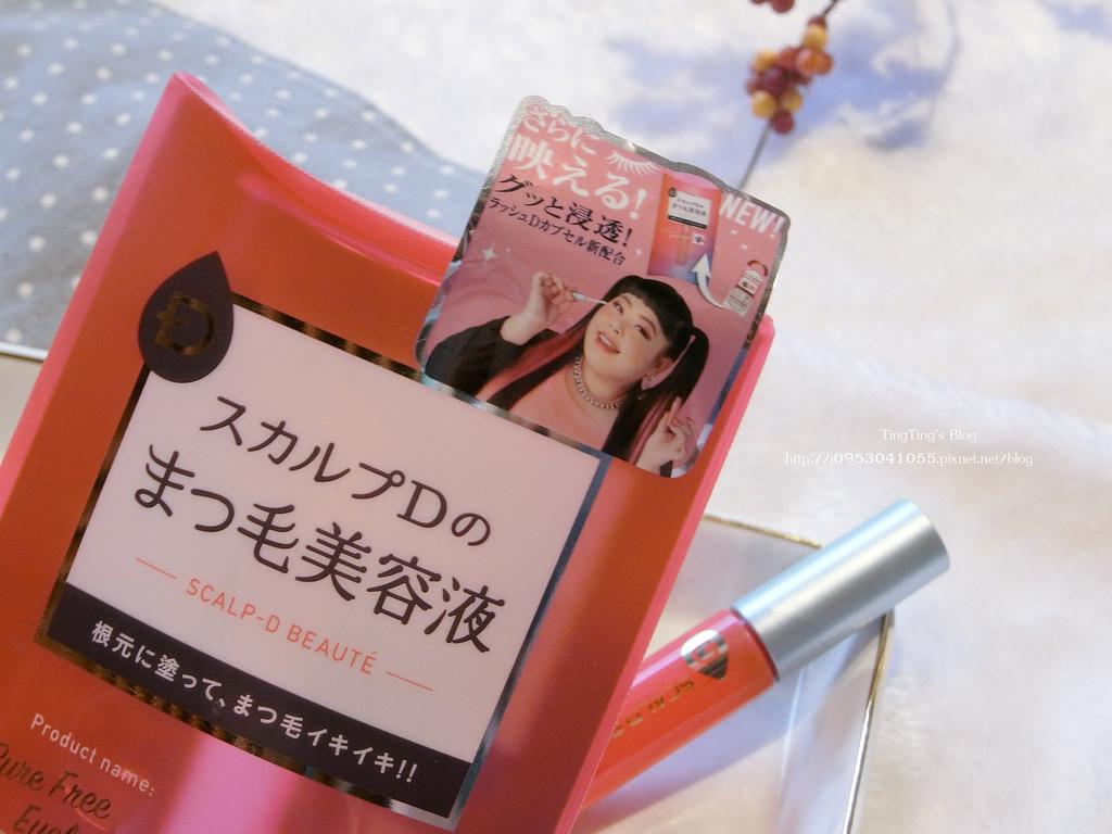 渡邊直美  ANGFA絲凱露D實力派美睫精華液 (6)