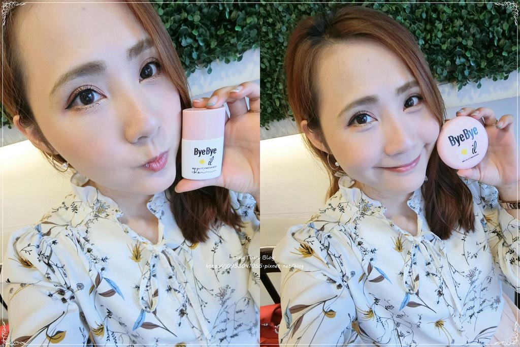 BeautyMaker零油光吸油蜜粉餅 (3)