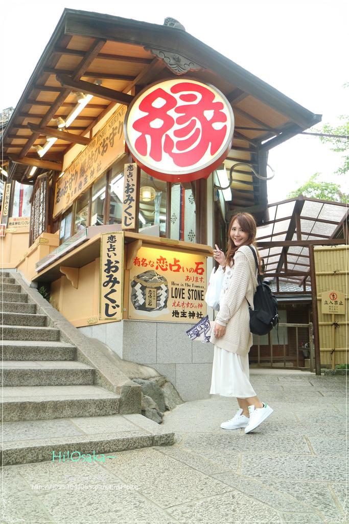 2016大阪京都自由行 -DAY3 (3)