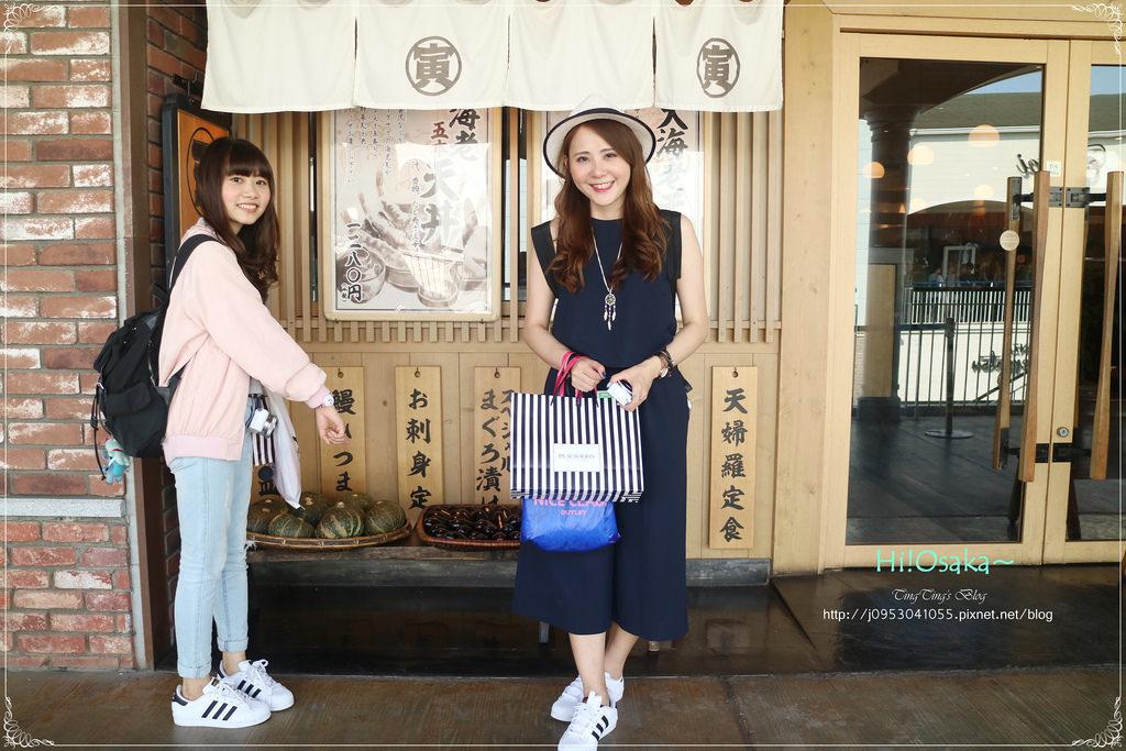 2016大阪京都自由行 -DAY1 (3)