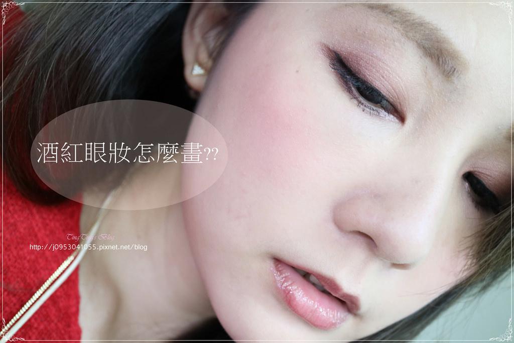 酒紅魅力妝 (24)