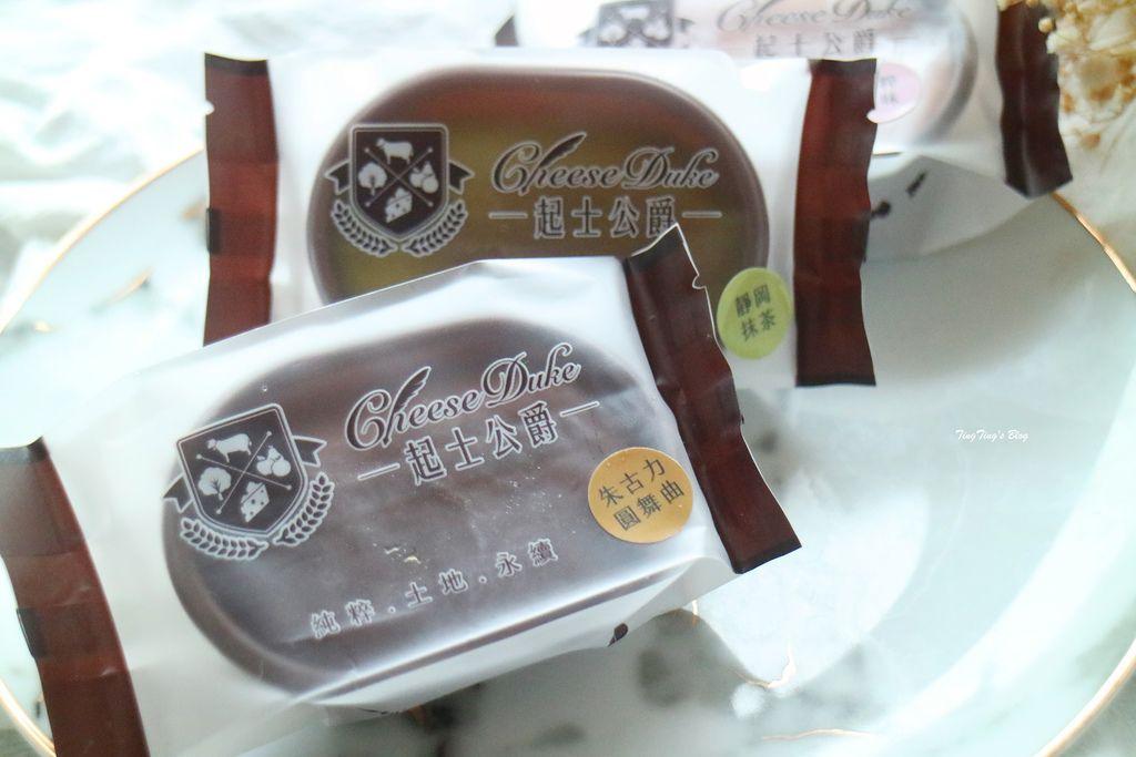 輕盈系甜點微卡乳酪 - 起士公爵 (5).JPG