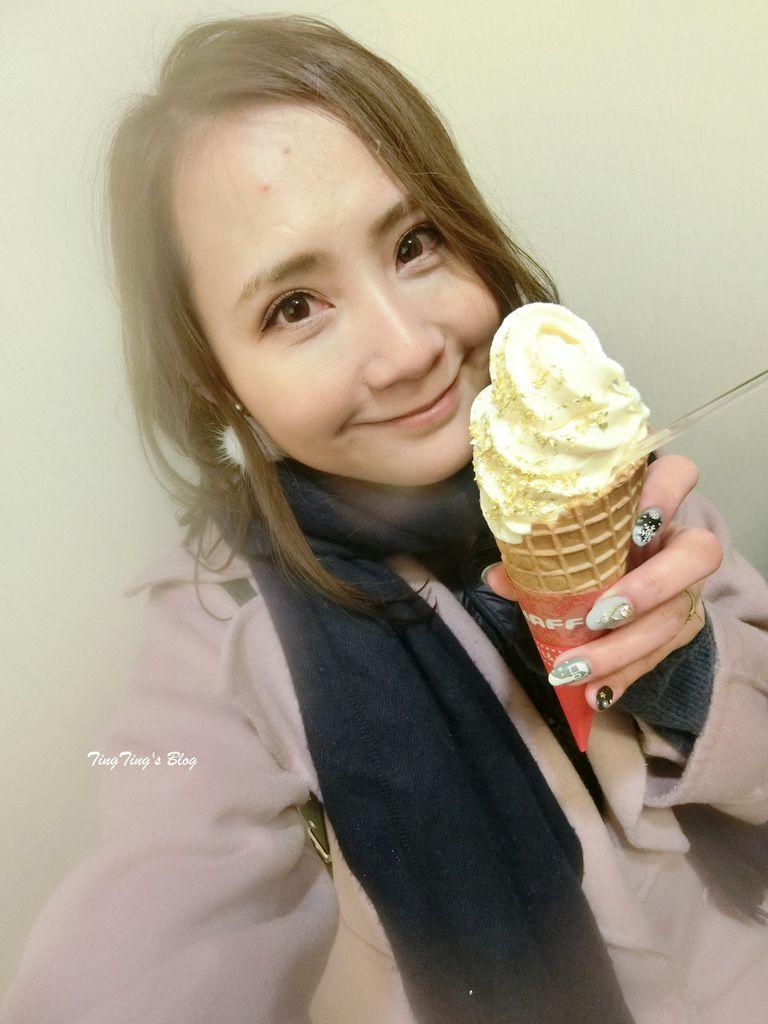 金澤金箔冰淇淋