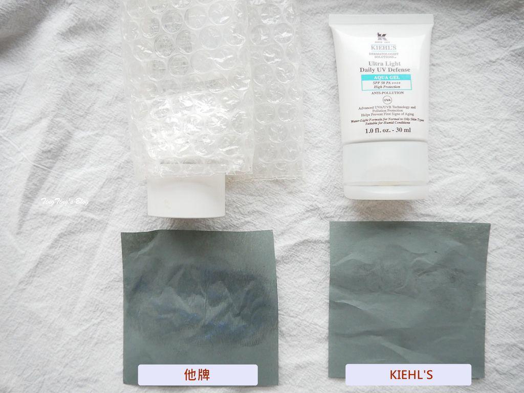 KIEHL'S 契爾氏集高效清爽零油光UV水凝露 (1).jpg