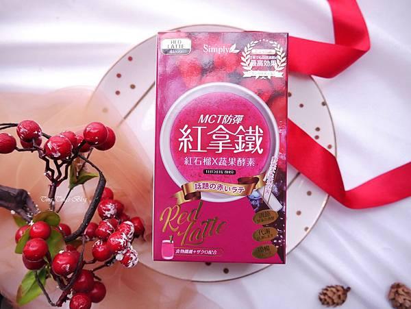 Simply新普利MCT防彈紅拿鐵酵素 (3).JPG