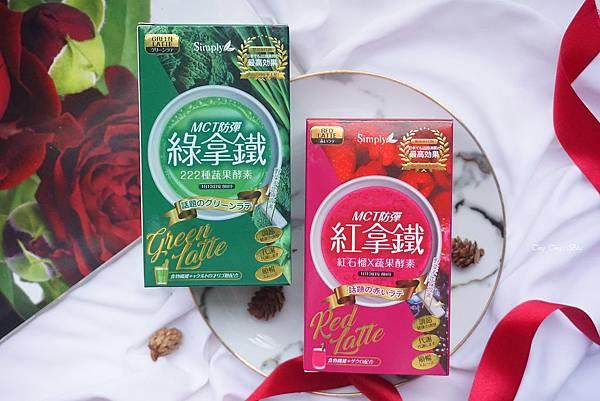 Simply新普利MCT防彈紅綠拿鐵酵素.JPG