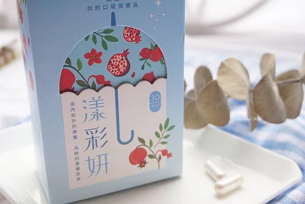 漾彩妍 玫瑰紅石榴複方膠囊  (2).JPG