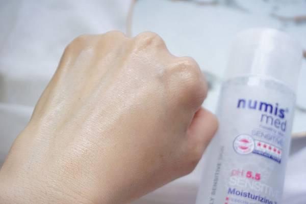 德國Numis med樂美思5星pH5 (8).jpg