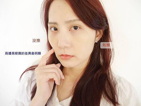 C.in玫瑰花萃晶潤霜  (3).JPG