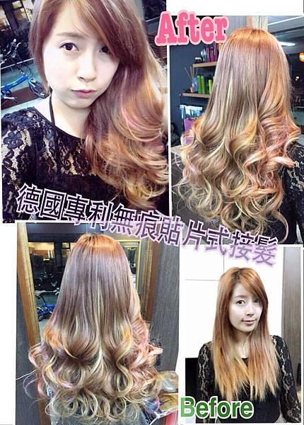 BEST HAIR-1