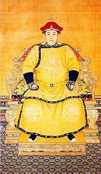 200px-Emperor_Shunzhi.jpg