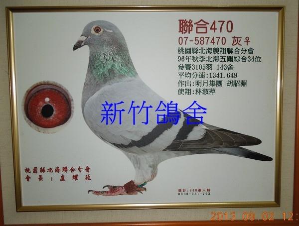 07-587470