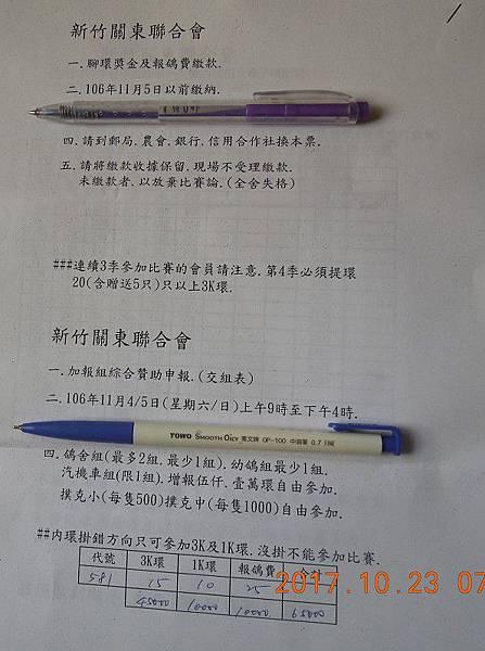 DSCN4588